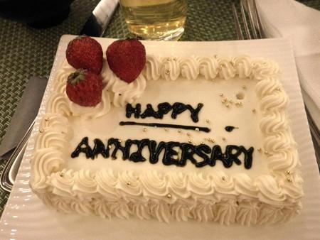 23結婚記念日