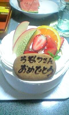 ケーキもろたwwwwwwっうぇwwwおめでとうてwwwwwwww...