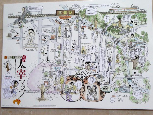 三鷹駅前太宰の展示2