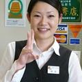 Photos: 6125いつきの井元さん