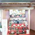 日田温泉 ひなの里山陽館 雛飾り