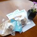 Photos: 日田温泉 ひなの里山陽館 部屋10