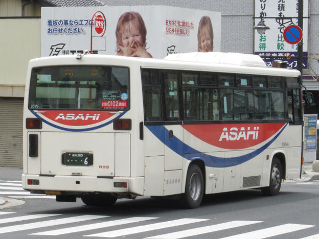 【朝日バス】 2096号車