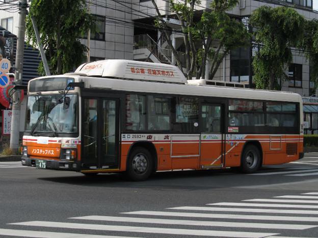 【東武バス】 2593号車