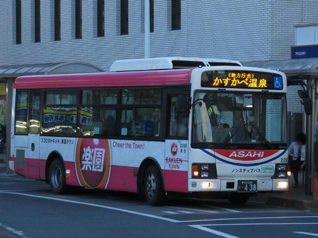 【朝日バス】 2255号車