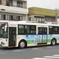 【関東自動車】 栃木200か388