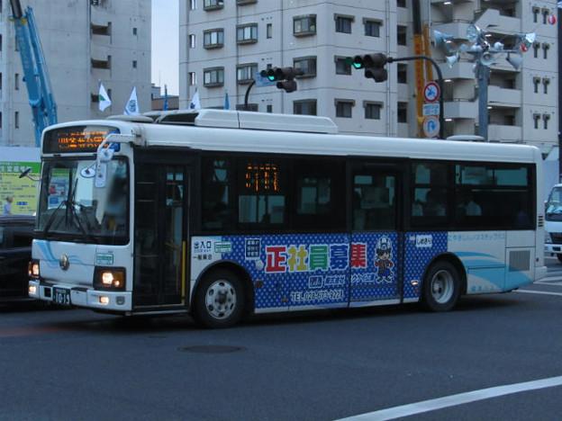 【関東自動車】 宇都宮200か1019