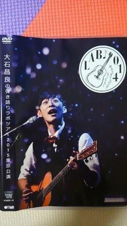 大石昌良の弾き語りラボツアー2015 東京公演・・