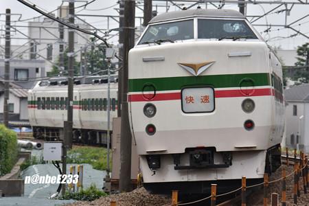 9270M 「鎌倉あじさい号」 189系八トタM52編成