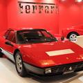 写真: フェラーリ512BB