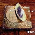 Photos: 一口茶屋 小倉とクリームチーズのタイ焼き 断面