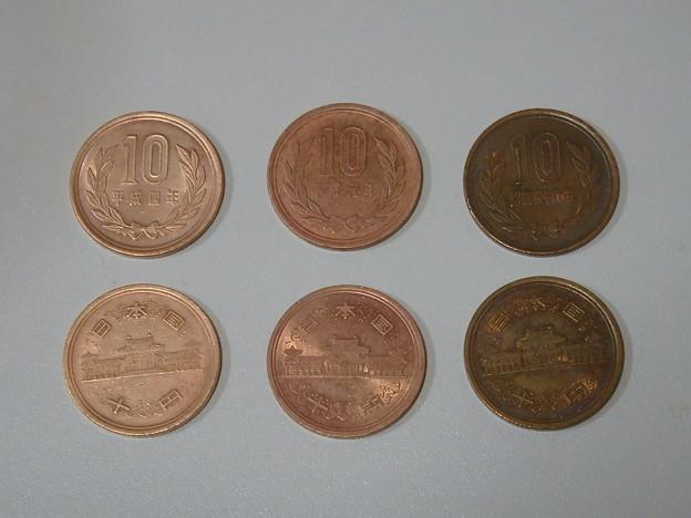 十円玉を磨いてみた
