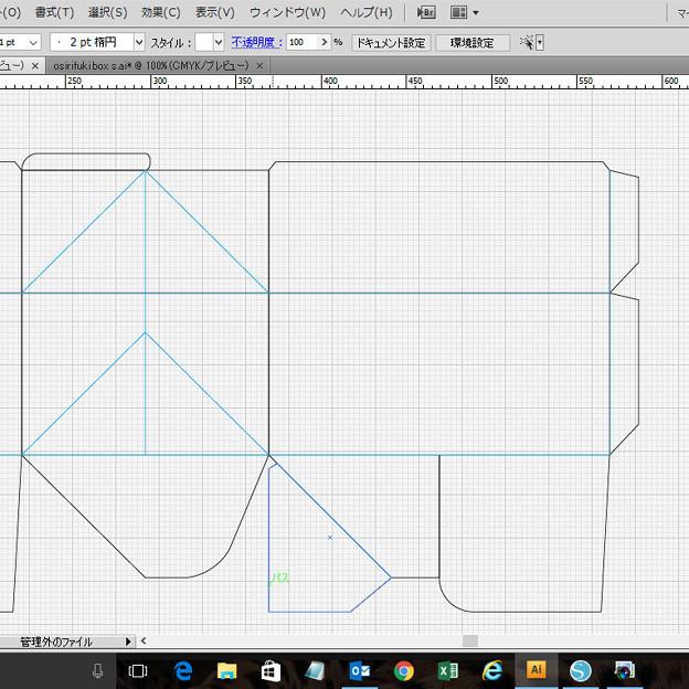 1.IllustratorCS4画面
