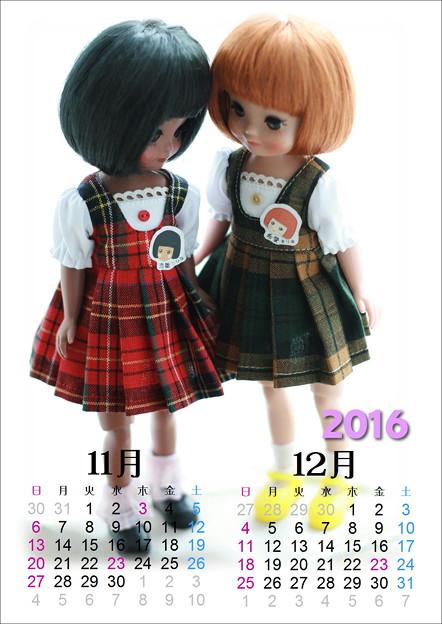 ドールカレンダー201611-12恋雛と希愛