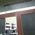 Photos: ★オープン10分前の17:50頃より入口横駐車場へお列びくださいませっ☆(楠本さんより。笑)