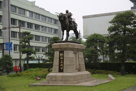 松平直政公像