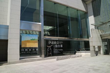 岡山県立美術館 (3)