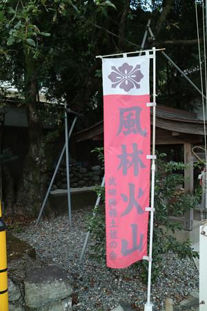 鳴玉神社〔武田勝頼・三枝夫人の墓所〕 (1)