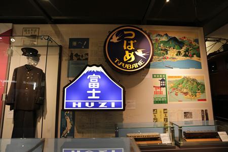 京都鉄道博物館 (13)