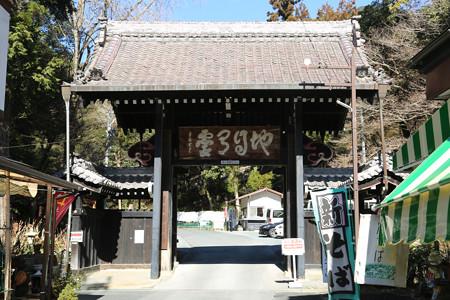 方広寺 (1)