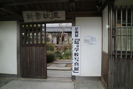 加子浦歴史文化館 (2)