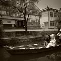 Photos: 瀬戸の花嫁