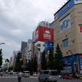 Photos: akiba