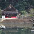 写真: 福田茶屋
