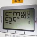 写真: NEC_0675