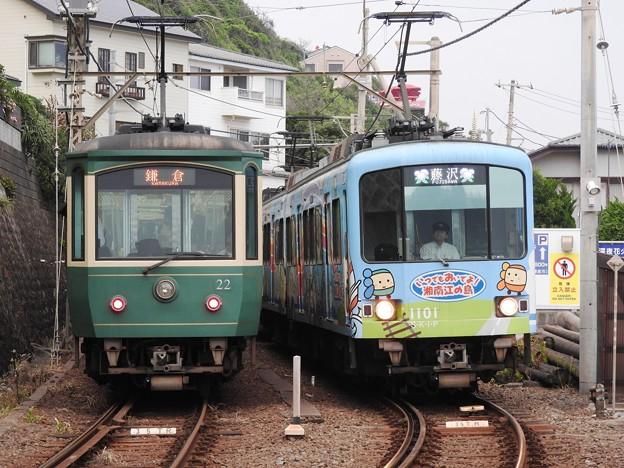 信号場で列車交換