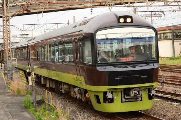 リゾート那須野満喫号黒磯3番発車