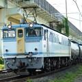 Photos: EF65 2127(カラシ)牽引臨貨8179レ宇都宮貨物(タ)到着