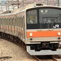 武蔵野線205系M11編成東京行き