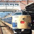 583系臨時快速あいづ号9212M会津若松1番間もなく発車