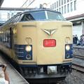 583系あいづ号返却回送9121M郡山2番発車
