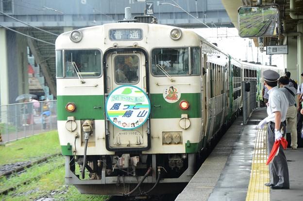 風っこ烏山2号9332D宝積寺3番発車