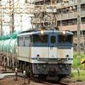 EF65青プレート2093号牽引石油専用5692レ浜川崎通過