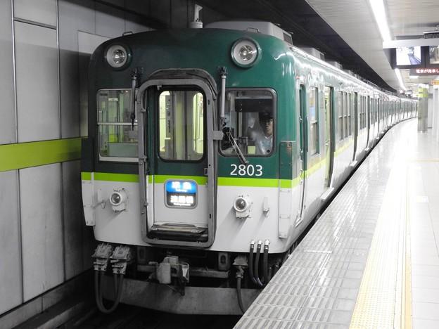 京阪古参の2600系0番台