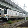 Photos: 211系A38編成高崎発黒磯行き425M