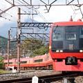 東武日光駅を後にするJR253系1000番台