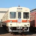 Photos: 関東鉄道キハ006