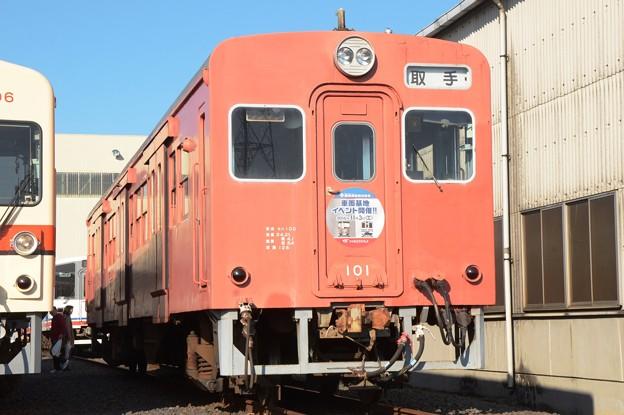 Photos: 関東鉄道キハ101