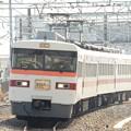 東武350系臨時特急きりふり275号新鹿沼発車