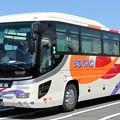 防長観光バス ハイデッカー