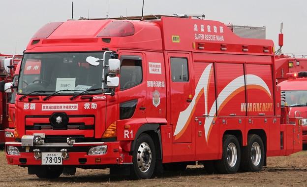 沖縄県那覇市消防局 lll型救助工作車