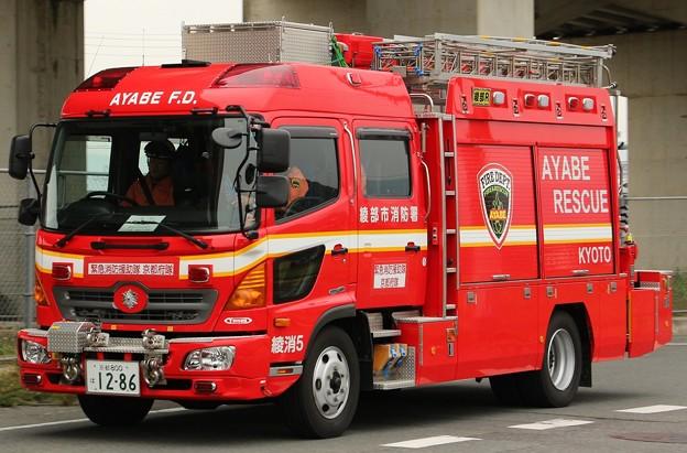 京都府綾部市消防本部 ll型救助工作車