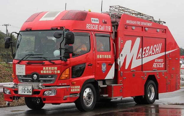 群馬県前橋市消防局 lll型救助工作車