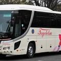 Photos: 豊鉄観光バス ハイデッカー「セレガ48」