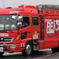 茨城県日立市消防本部 lll型救助工作車