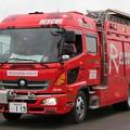 長崎市消防局 lll型救助工作車